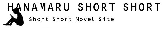HANAMARU SHORT SHORT